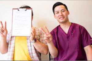 宗像-福津-整体-腰痛-ヘルニア-坐骨神経痛